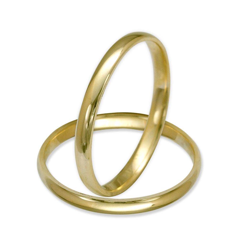 Söz Yüzüğü